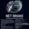 Очиститель тормозов Net Brake