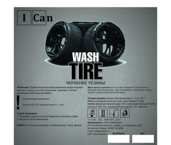 Купить чернитель резины от I Can M-Wash tire